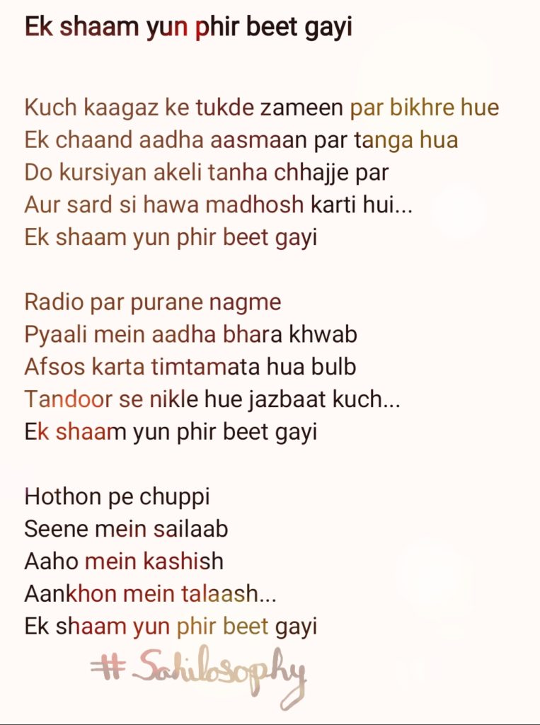 Poetry Ek Shaam Yun Phir Beet Gayi Sahilosophy