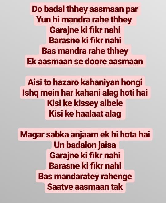 Sahil Banga Poetry Do Baadal