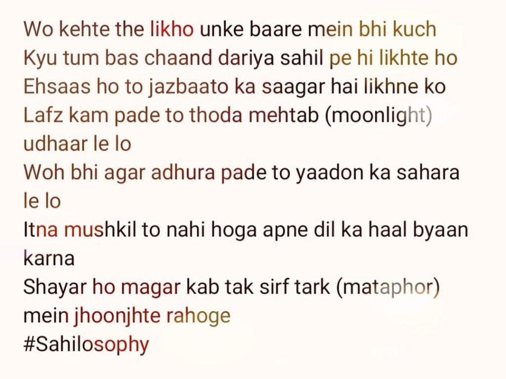 Sahil Banga Poetry